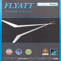 画像1: Nittaku フライアット ソフト
