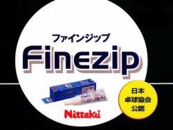 画像1: Nittaku ファインジップ100